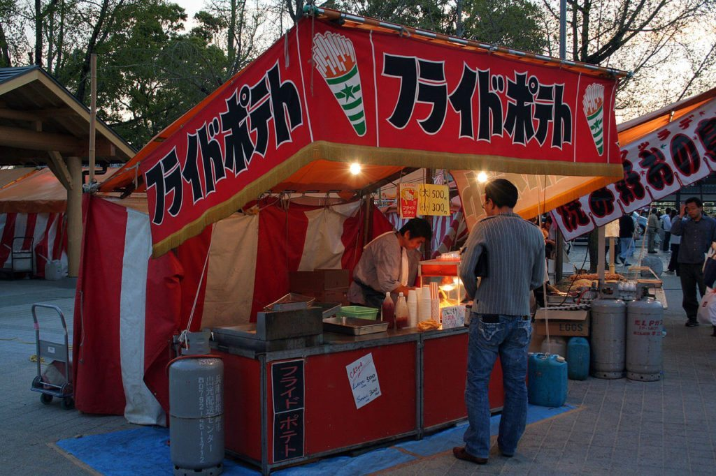 japan food stand