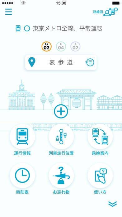 東京地鐵app