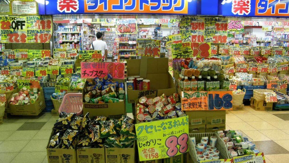 日本藥妝 & 六大城市必買零食伴手禮!