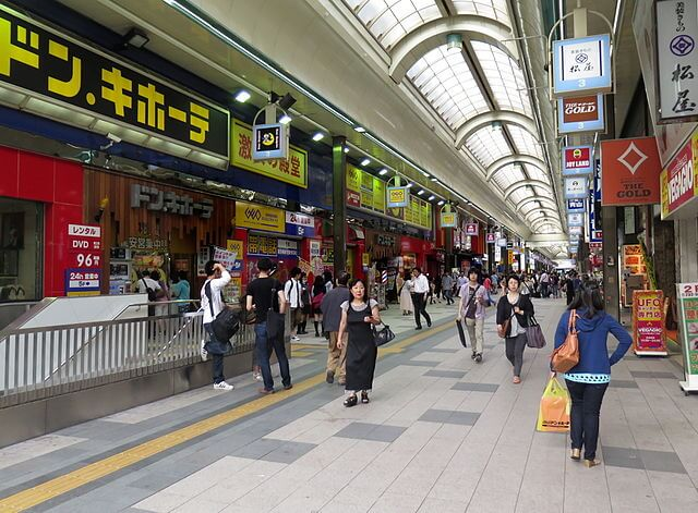 札幌貍小路商店街