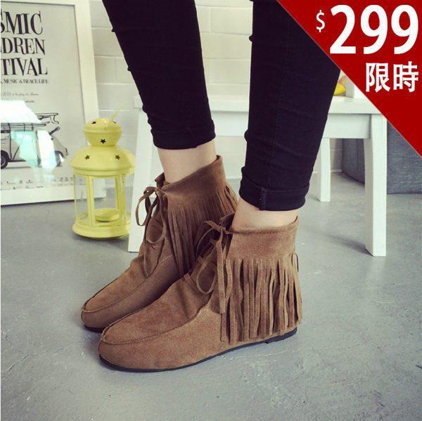 An Shop流蘇短靴