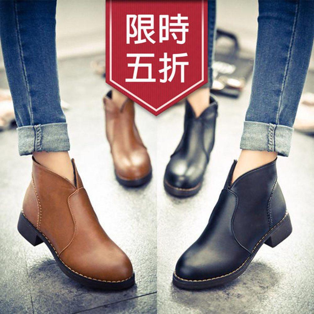 小V馬丁短靴