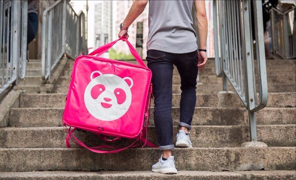 粉紅熊貓出沒!food panda台北美式人氣餐廳推薦