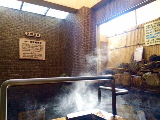 錢湯 櫻館(Sakurakan)