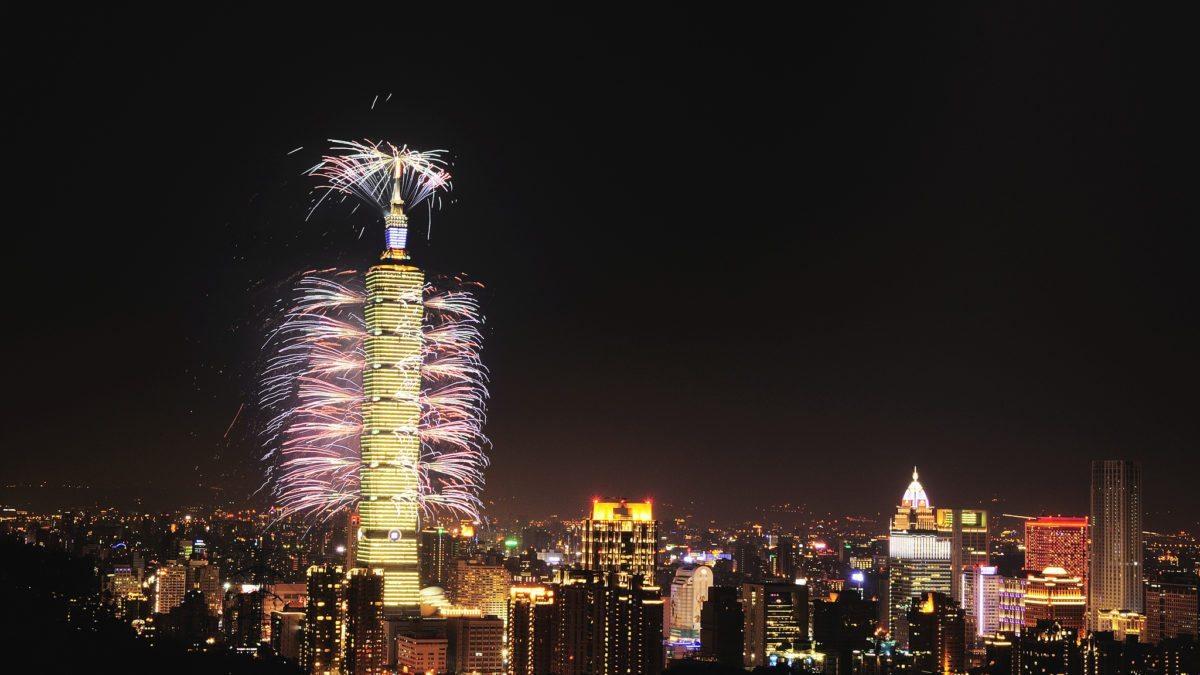 2020出國跨年去哪玩?這5個全球熱門跨年城市大推薦!