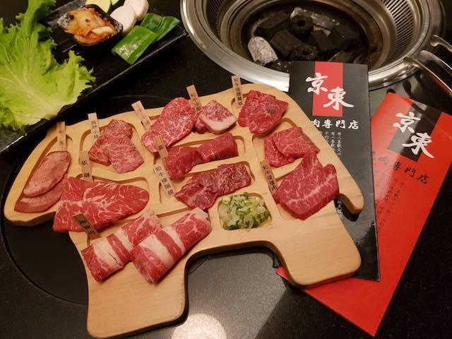 京東燒肉 一頭牛