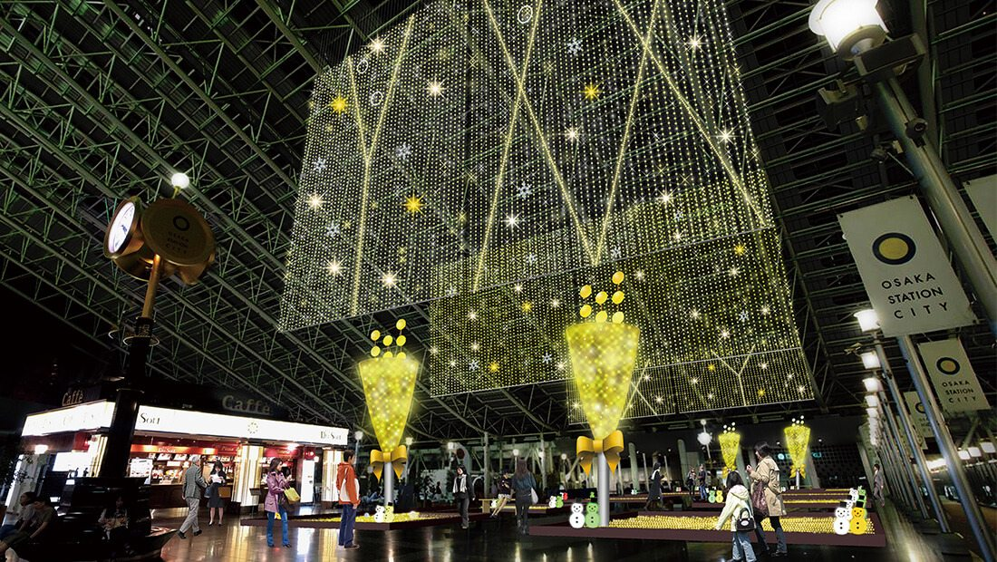 大阪車站時空廣場:光り輝く時空の祝宴
