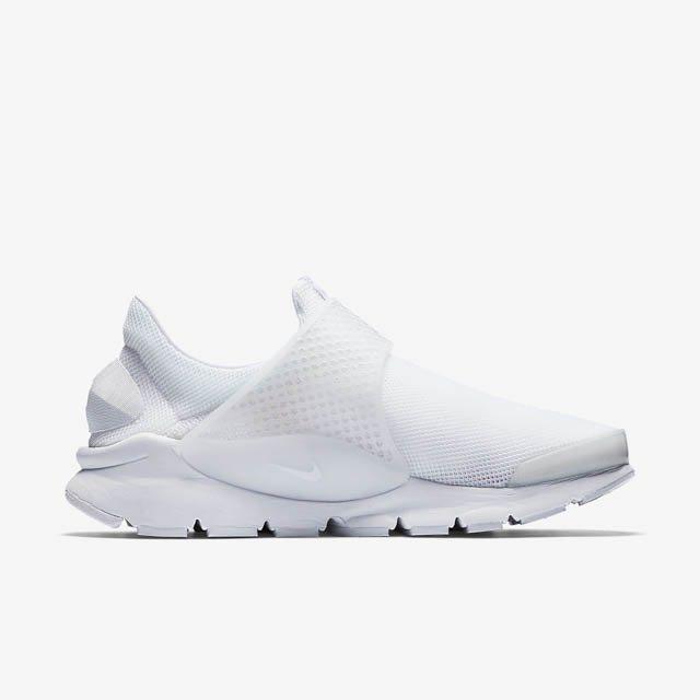 Nike2017