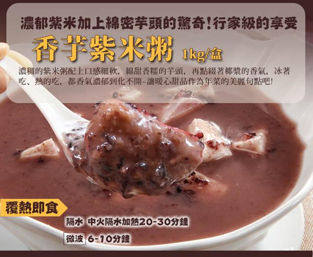 台北濱江年菜