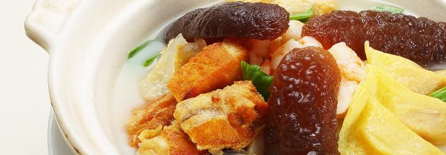極品軒 台北 除夕圍爐餐廳