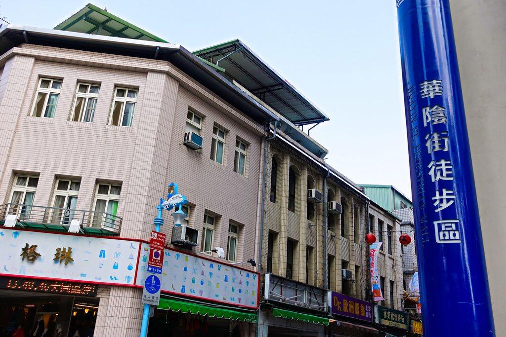 台北後火車站華陰街商圈