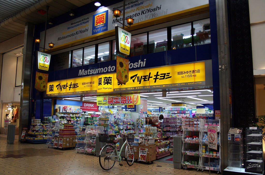 荷包看緊點!最新日本冬季必買藥妝清單