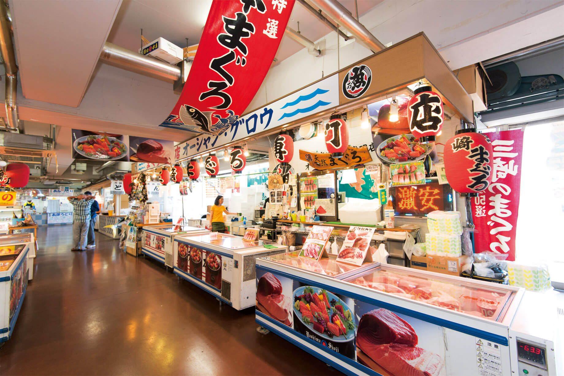 三崎鮪魚套票