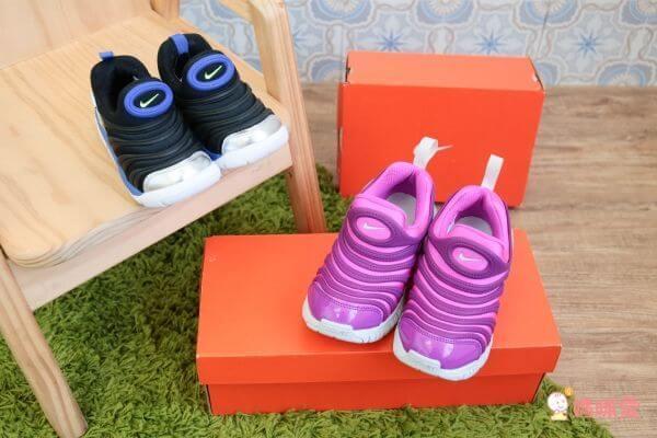 NIKE-DYNAMO-FREE輕便毛毛蟲鞋