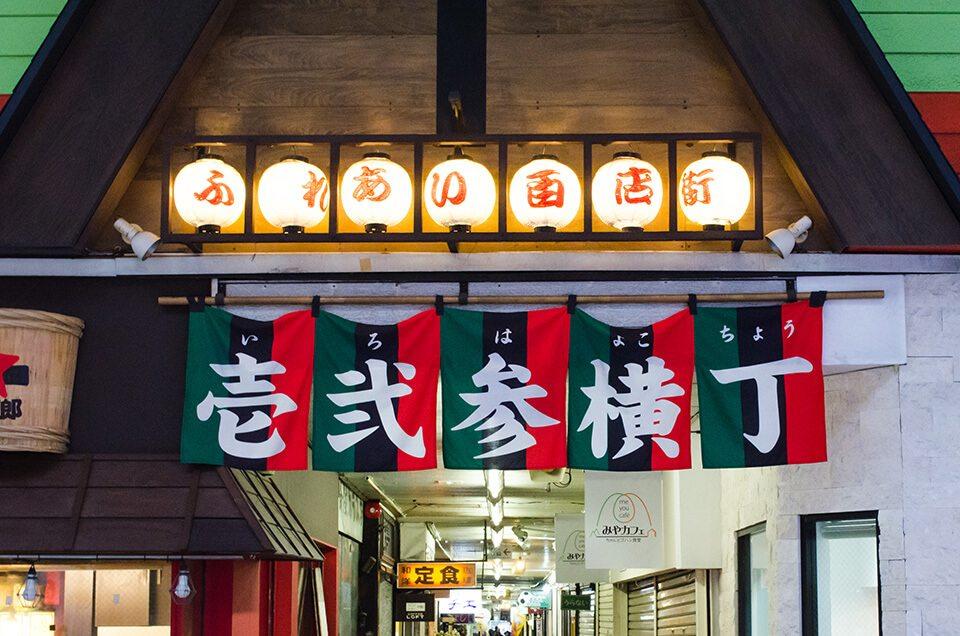 隱藏版日本美食地圖,就在仙台松島三陸海岸!