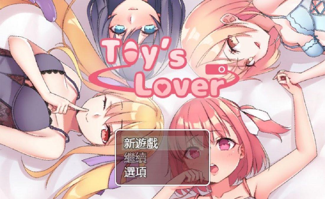 連假宅在家要幹嘛?超好玩的台灣獨立遊戲推薦