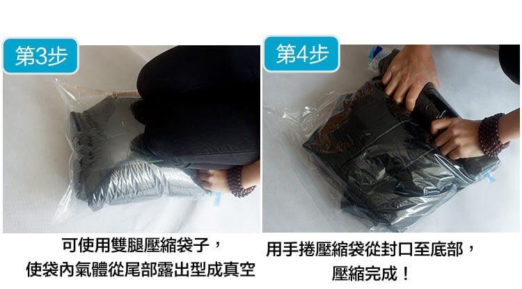 旅行衣物壓縮真空袋(40*60cm 2件)