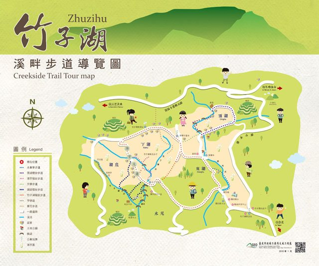 Zhuzihu
