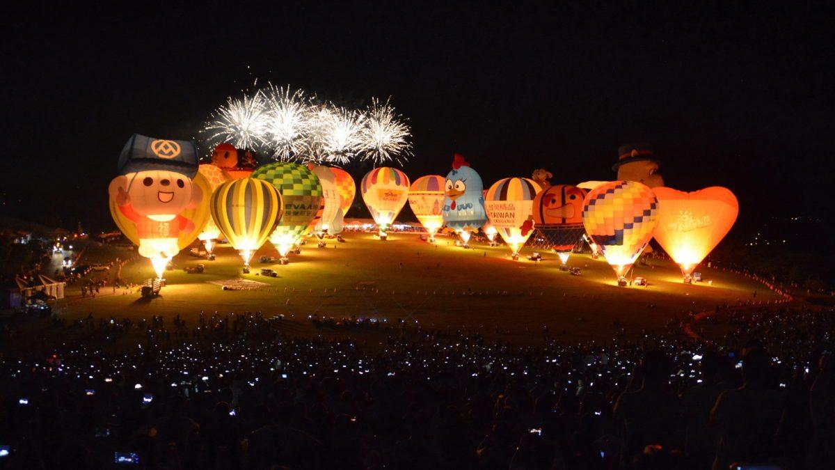 夏天來去東部玩一發!2020 台東熱氣球嘉年華時間、地點、費用攻略