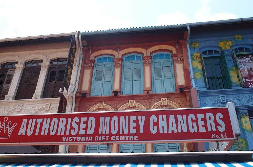 怎麼換匯最划算?新加坡旅遊換錢方法、地點推薦