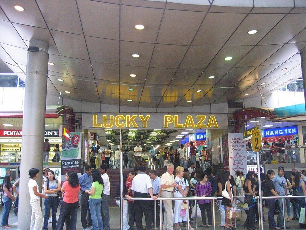 幸運商業中心/幸運廣場換錢所 Lucky Plaza