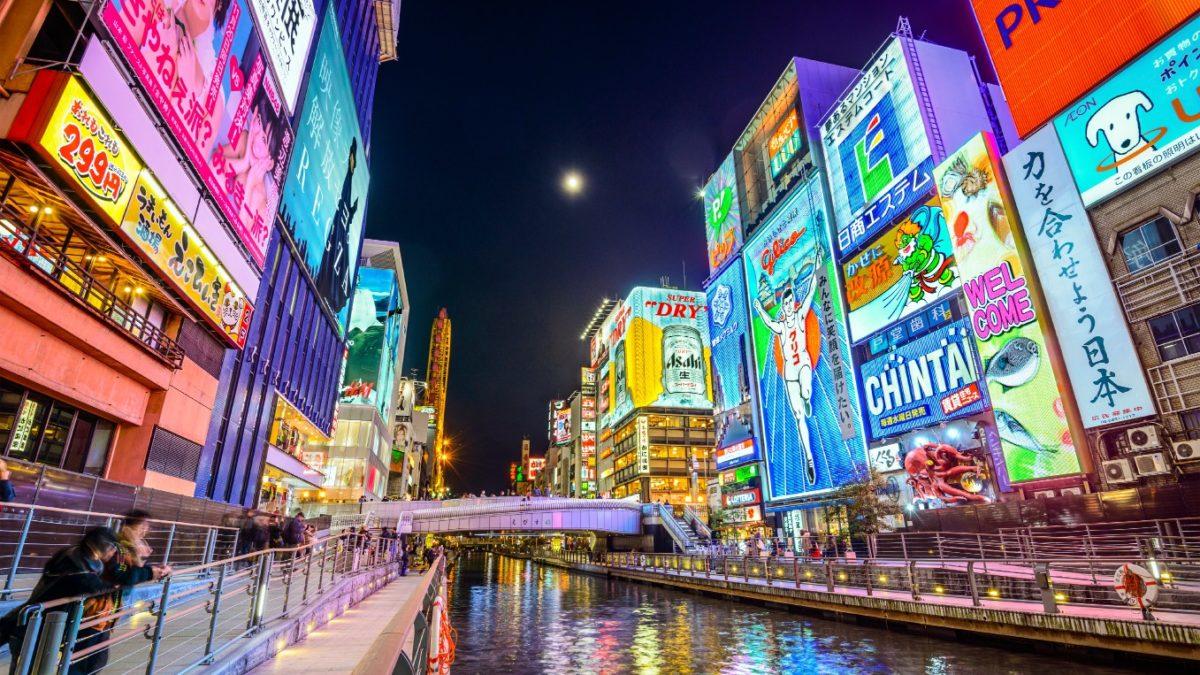 購物觀光一次攻略!日本大阪自由行 必去景點推薦top10