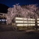 京都平價住宿