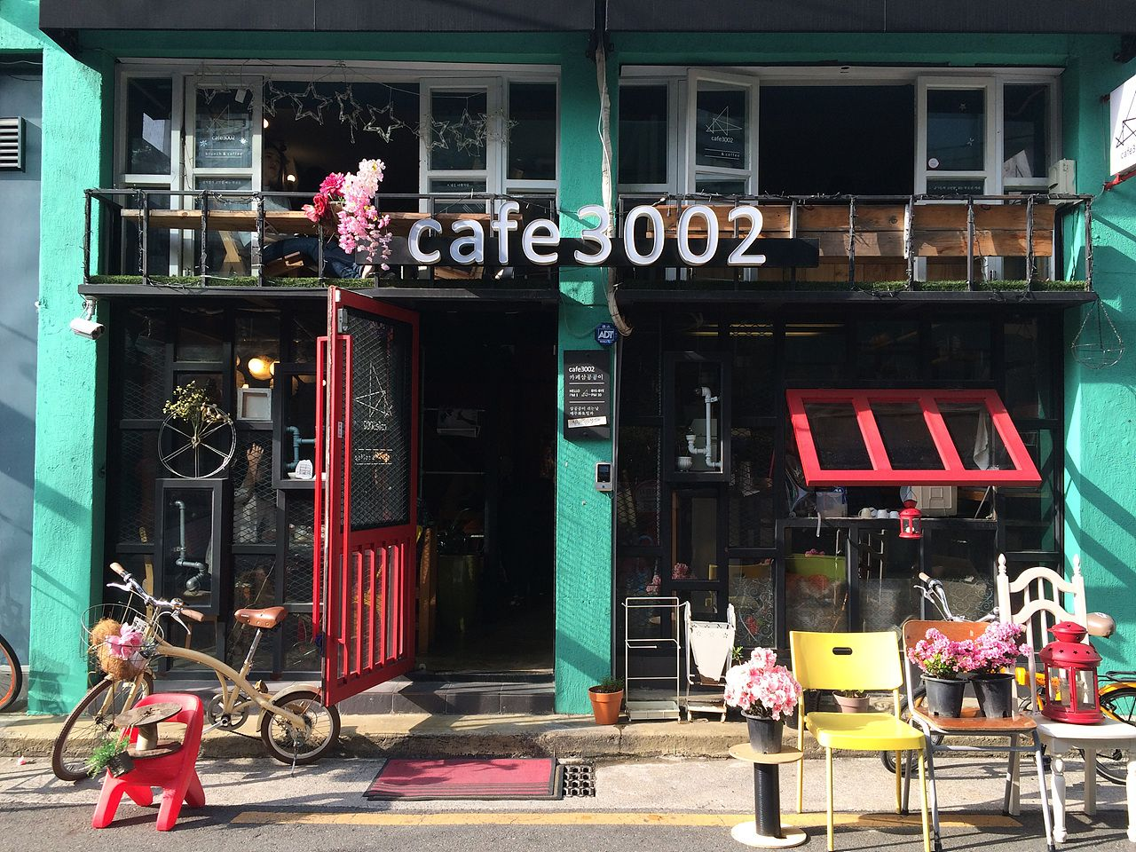 busan coffee shop