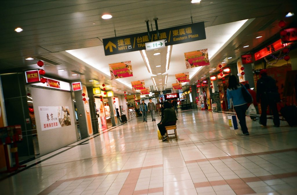 台北地下街有什麼好逛的?電玩遊戲淘寶地圖報你知