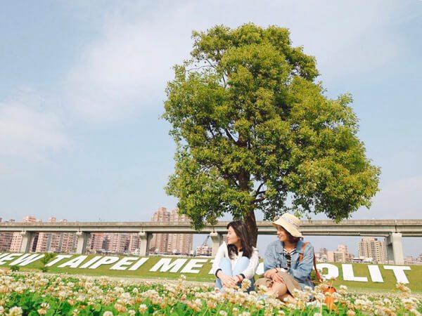 三重大台北都會公園