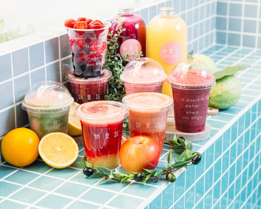 Say Juice