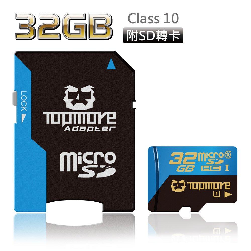 TOPMORE記憶卡32GB