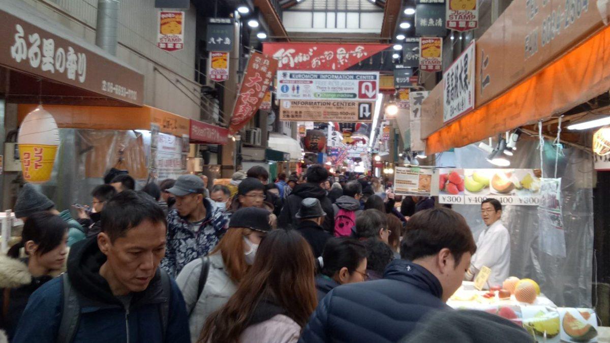 網友激推必吃清單!日本黑門市場交通 & 美食攻略懶人包