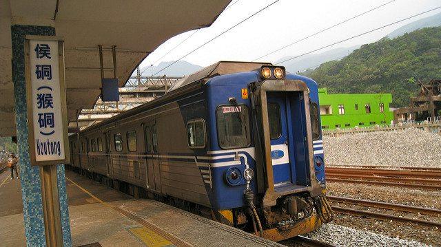 Houtong train station