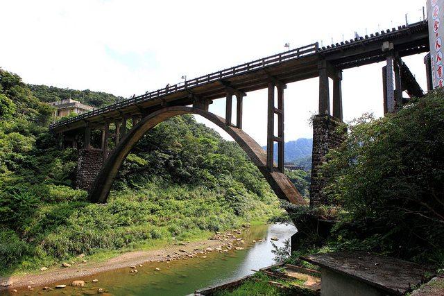 Coal Bridge