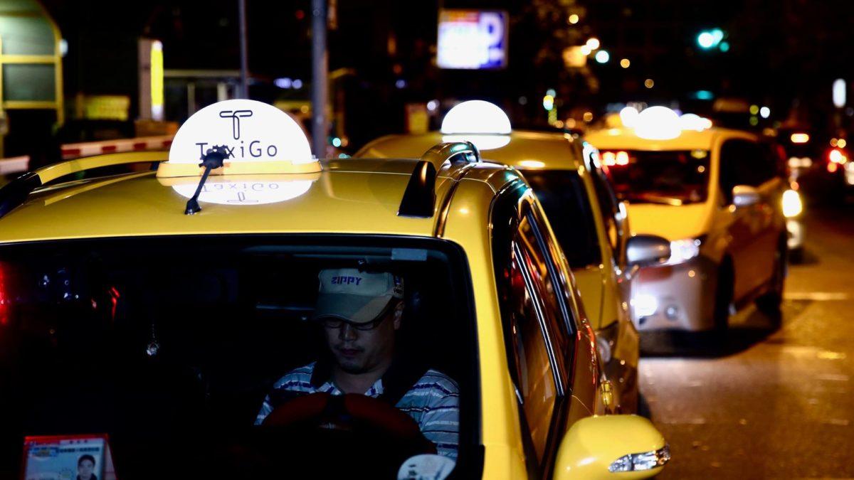 叫車app怎麼選?taxigo & uber 功能大評比