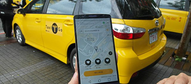 TaxigoUber比較