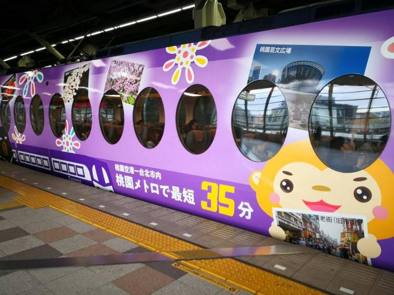 省錢玩大阪!機場捷運 X 南海電鐵限量八折優惠套票來啦