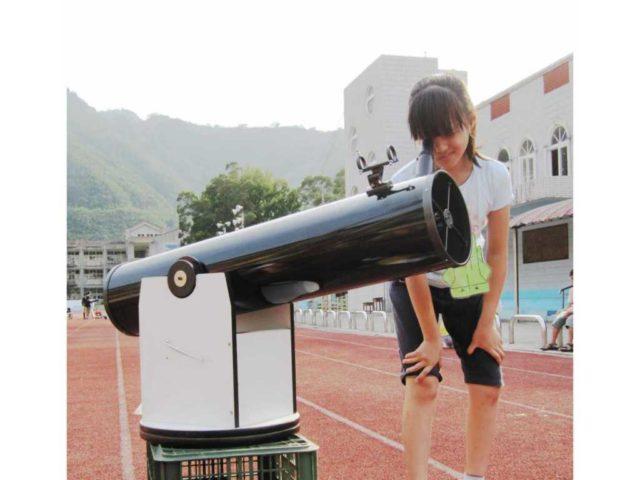 天文觀測體驗營