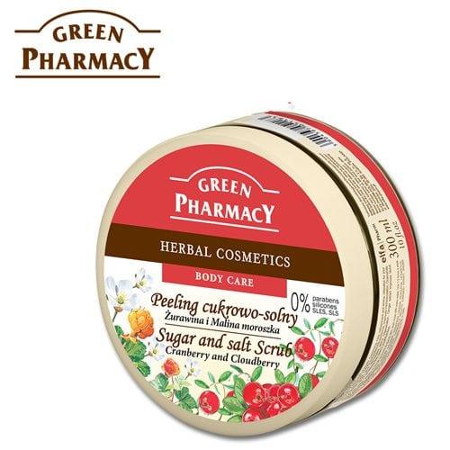 Green Pharmacy 草本肌曜蔓越莓&雲莓美體去角質霜