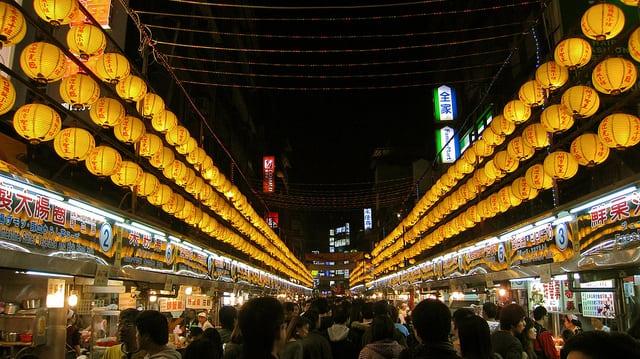 Keelung Miaokou Night Market