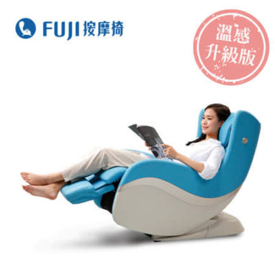 FUJI愛沙發按摩椅