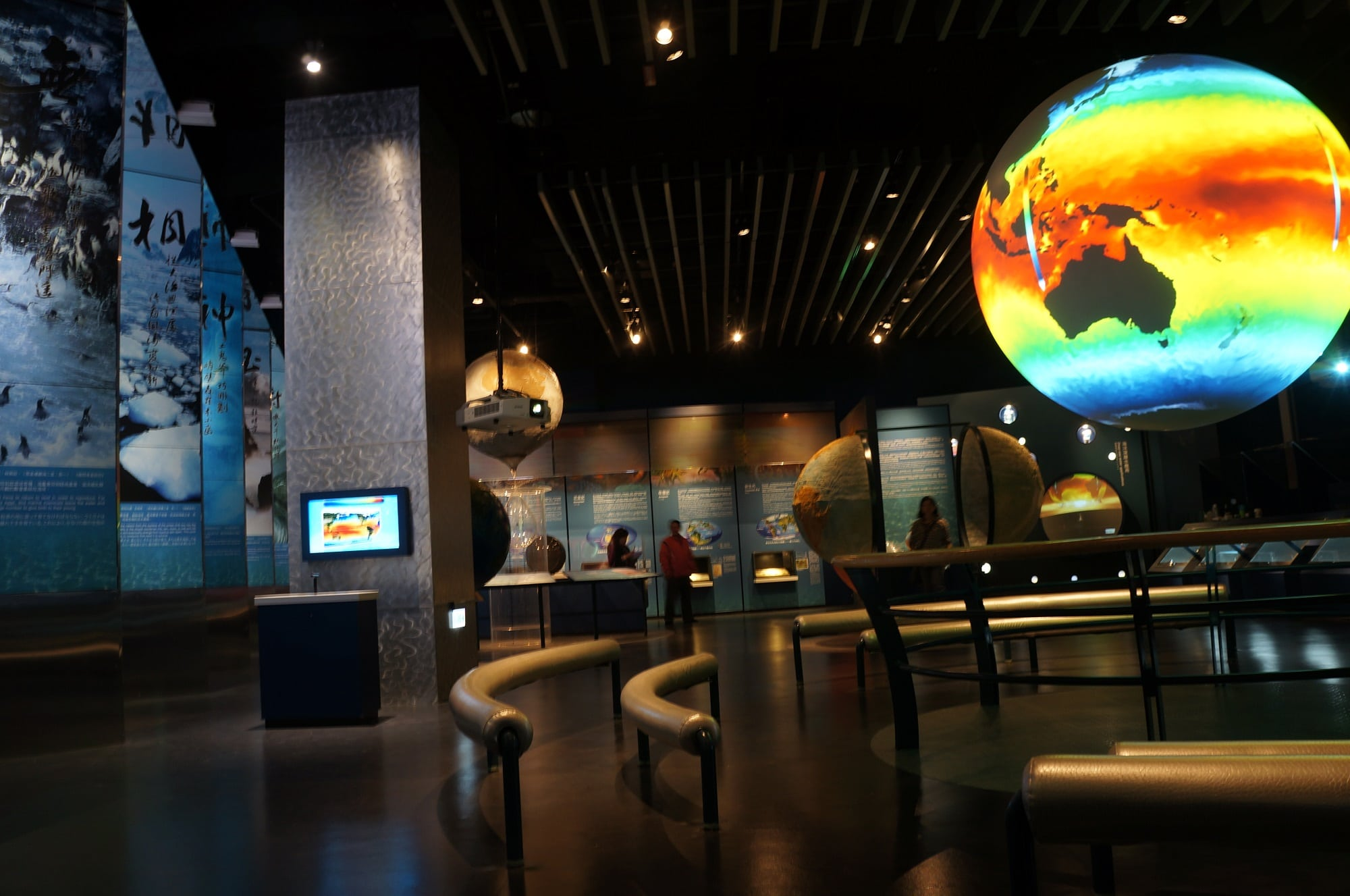 海洋科技博物館