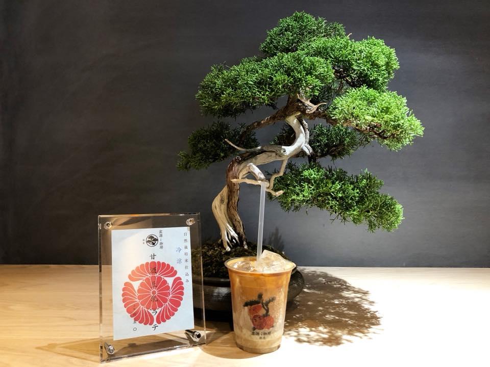 bongen cafe