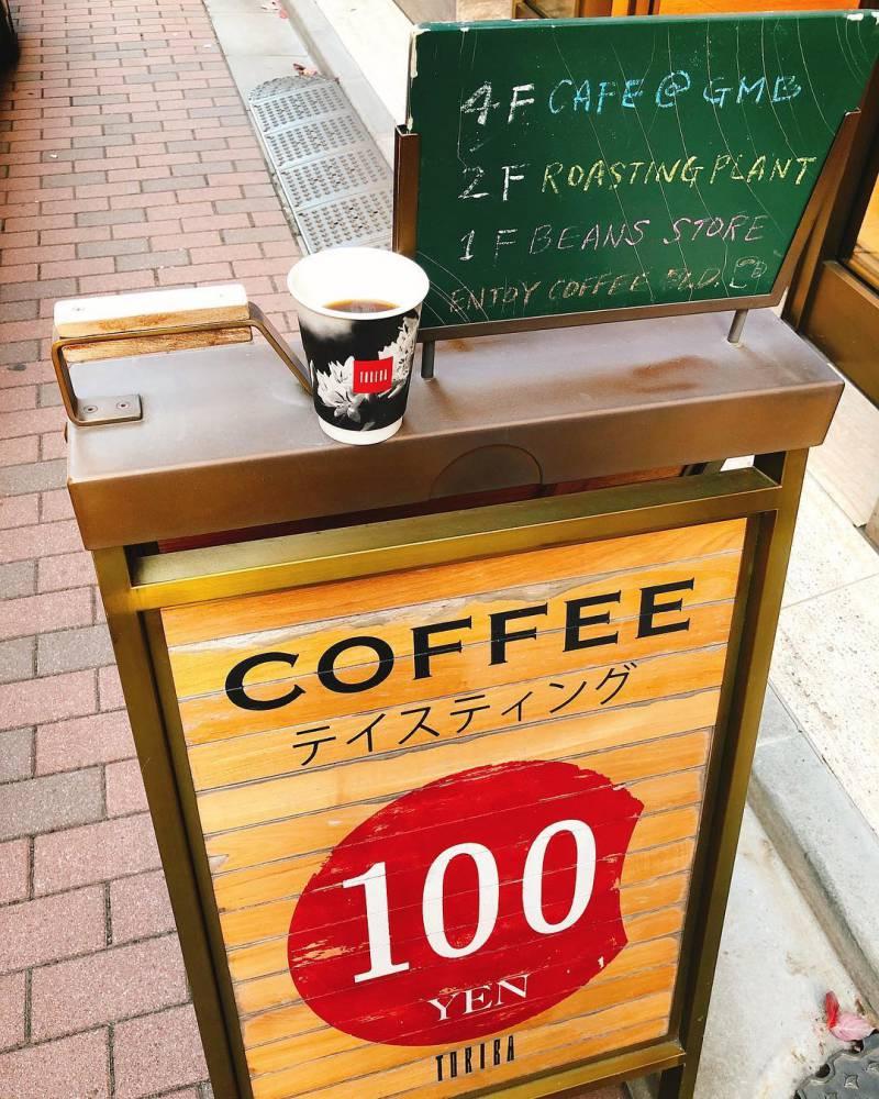 Toriba-cafe