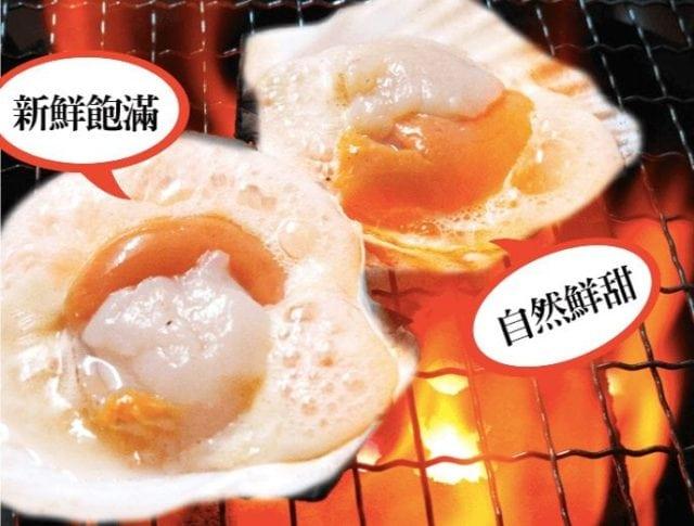 北海道半殼扇貝