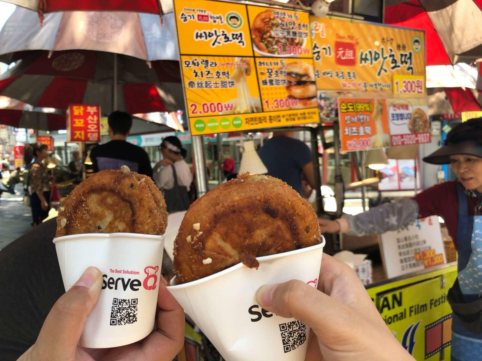 BIFF廣場糖餅