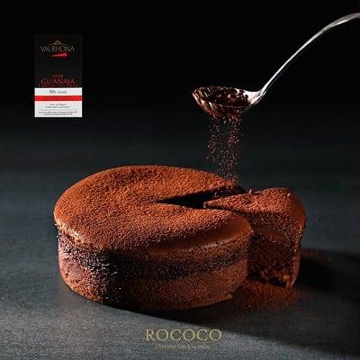 70%醇厚加強版蛋糕+隱藏版百富威士忌松露:::: Valrhona [法芙娜] 醇厚頂級巧克力蛋糕(6吋/1入)
