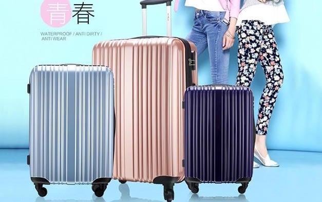 AoXuan 20+24+28吋三件組行李箱 PC硬殼旅行箱 瘋狂旅行