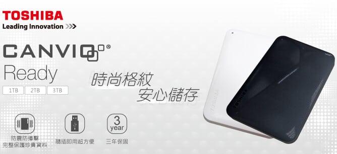 TOSHIBA 2.5吋 行動硬碟